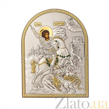 Икона с серебром Святой Георгий Победоносец с инкрустацией SAGCО Георг