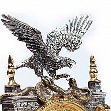 Серебряные часы Замок Орла