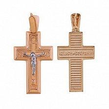 Золотой крестик Спаситель Небесный