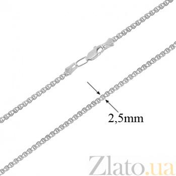 Серебряная цепочка Лав, 2мм 010352