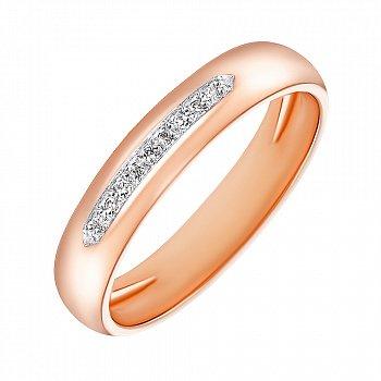 Обручальное кольцо из красного золота с бриллиантами 000103660