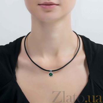 Кулон серебряный с зеленым кварцем Валенсия AQA--P02214Qg