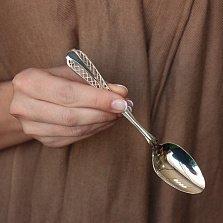 Серебряная ложка с эмалью Тишина