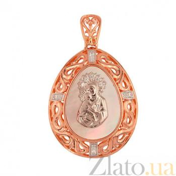 Золотая ладанка с перламутром Владимирская Божья Матерь с Младенцем  VLT--Е3455