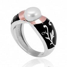 Серебряное кольцо Анна с золотой вставкой, жемчугом и эмалью