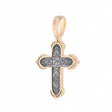 Серебряный крестик Благая весть с позолотой
