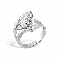 Серебряное кольцо Гризельда с золотой накладкой и фианитами