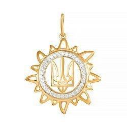 Серебряный кулон Солнце Украины с фианитами и позолотой 000028692