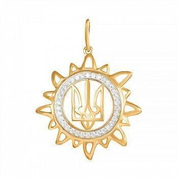 Срібний кулон Сонце України з фіанітами і позолотою 000028692