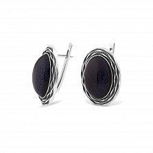 Серебряные черненые серьги Марсела с жабо и темно-синим авантюрином