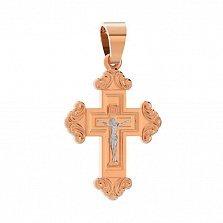 Золотой крестик Истинная радость