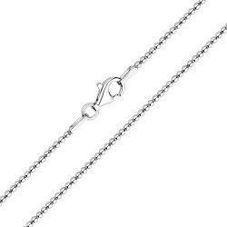 Серебряная цепочка в плетении Шарики 000131693