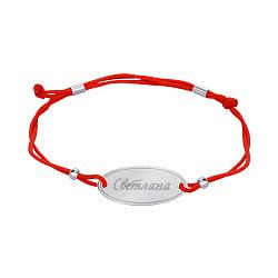 Шелковый браслет Светлана с серебряной вставкой 000017509
