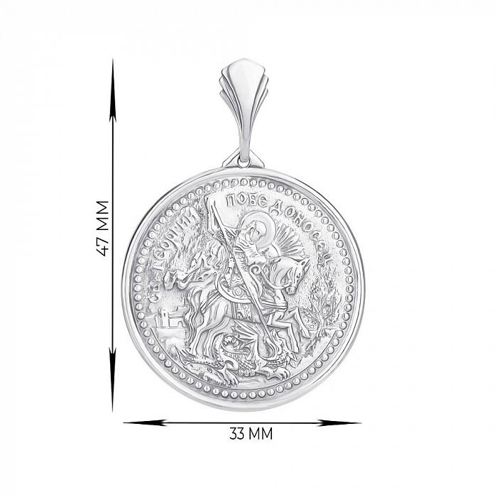 Серебряная ладанка Георгий Победоносец 000145977 000145977