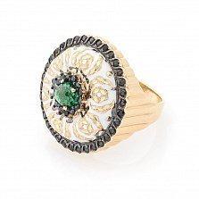 Золотое кольцо Дарина в желтом цвете с белой эмалью и фианитами