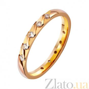 Золотое обручальное кольцо с фианитами Афродита TRF--412897