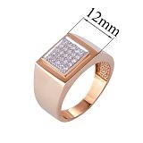 Золотое кольцо с усыпкой из фианитов Коулин