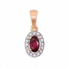 Золотой кулон Гемма в комбинированном цвете с рубином и бриллиантами