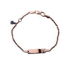 Золотой браслет с цветной эмалью Глазик