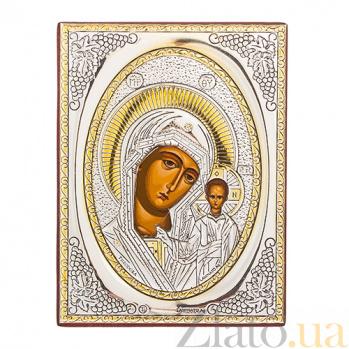 Икона с серебром Казанская Божья Матерь, 9х7см SAGП Казан 9х7