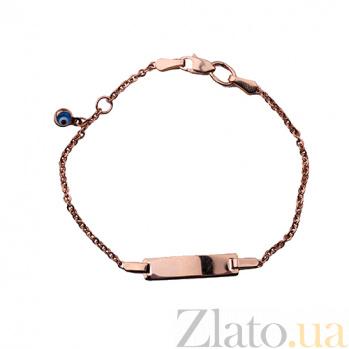 Золотой браслет с цветной эмалью Глазик ONX--б01022