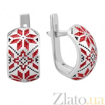 Серебряные серьги с эмалью Калина Калина с