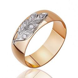 Обручальное кольцо в комбинированном цвете золота с фианитами 000001622