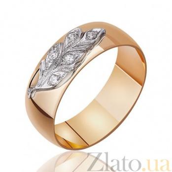 Золотое обручальное кольцо Перо Амура 000001622