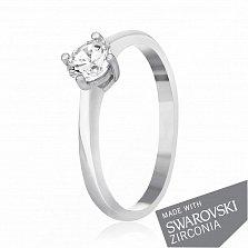 Серебряное кольцо Юстис с цирконием SWAROVSKI ZIRCONIA