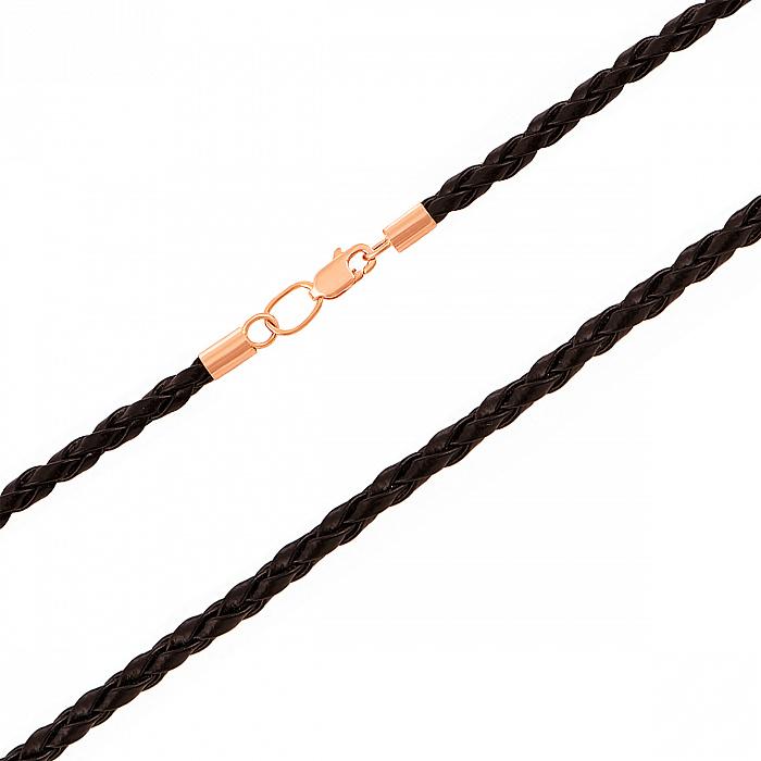 Плетеный кожаный шнурок Валенсия с золотым замочком 06108-1/01/0