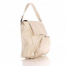 Кожаная сумка на каждый день Genuine Leather 8973 бежевого цвета с накладным карманом на молнии