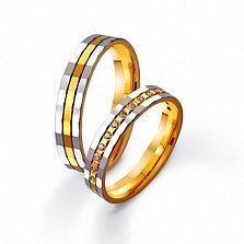 Золотое обручальное кольцо Любовь без границ с дорожкой из фианитов