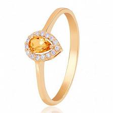 Золотое кольцо Капля росы с цитрином и фианитами