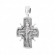 Серебряный двусторонний крестик Сила духа с чернением