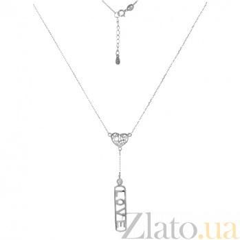 Серебряное колье с цирконием Влюбленное сердце 000028462