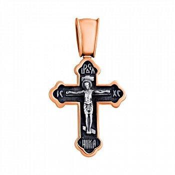 Крестик из серебра Сын Божий с чернением и красной позолотой 000055259