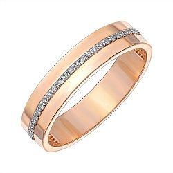 Обручальное кольцо из красного золота с бриллиантами 000135644