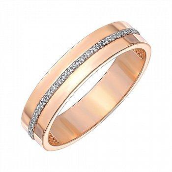 Обручка з червоного золота з діамантами 000135644