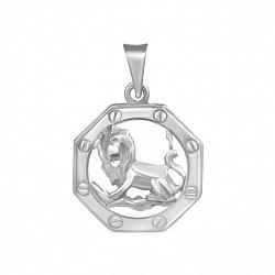 Серебряный подвес Знак Зодиака Лев