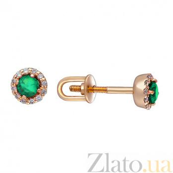 Золотые сережки-пуссеты Теодора с изумрудами и бриллиантами 000061570