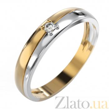 Золотое обручальное кольцо Счастье в комбинированном цвете с бриллиантом VLA--12870