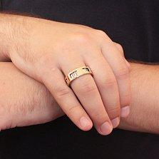 Золотое обручальное кольцо Angel
