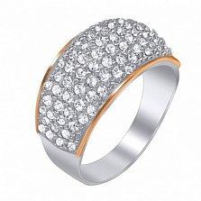 Серебряное кольцо Руанда с золотыми вставками и цирконием