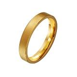 Золотое обручальное кольцо Чудо