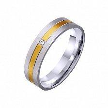 Золотое обручальное кольцо Дорогою любви