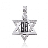 Золотой кулон Израиль с бриллиантом