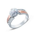 Серебряное кольцо с золотой вставкой и фианитами Кира