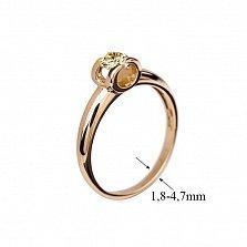 Кольцо в красном золоте Идиллия с бриллиантом