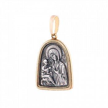 Серебряная ладанка с позолотой и чернением Божья Матерь с младенцем 000034533