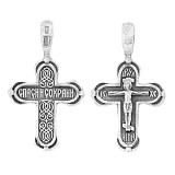Крестик из серебра Милость Всевышнего с чернением